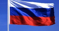Парень из Омской области сел на трое суток за украденный флаг