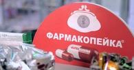 «Фармокопейка» подмяла под себя сеть алтайских аптек «Хелми»