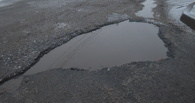 Тест на злобу дня: узнай омскую яму