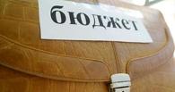 Омская область переходит на однолетний бюджет