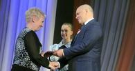 В преддверии Дня учителя Назаров вручил награды педагогам