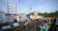 Омские «Нефты» и «Балкон» попали в федеральный проект по улучшению городских пространств