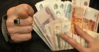 В Омске будут судить гендиректора, который задолжал работникам 10 млн рублей