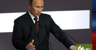 Путин — губернаторам: не отмахивайтесь от создания благоприятных условий для бизнеса