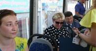 Мэр Омска пересел на трамвай