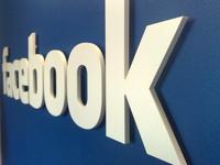 Facebook: Спецслужбы запросили данные о 38 тысячах пользователей