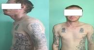 Омич, сошедший с ума из-за применения наркотиков, постоянно запирал в ванной своих родителей