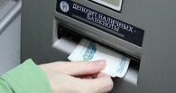 Минтруд: зарплаты россиян вернутся на докризисный уровень к 2018 году