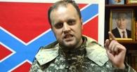 Лидер политического движения «Новороссия» приезжает в Омск