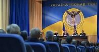 Дмитрий Рогозин назвал «дебильной» символику военной разведки Украины