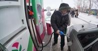 Ходите пешком: с 1 апреля в России выросли акцизы на бензин и дизтопливо