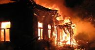 В Омске мужчина и женщина сгорели в постели при пожаре в частном доме
