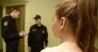 Несовершеннолетняя жительница Ямала пряталась в Омской области у взрослого сожителя