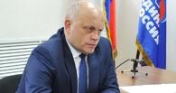 Американские СМИ вслед за Washington Post написали о шутке омского губернатора Назарова