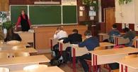 В Омске будут ликвидировать вторую смену в школах