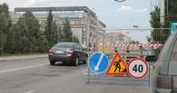 В Омске частично перекрыли улицу Герцена