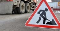 В Омске до 1 июля закроют улицу Тюменская