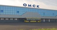Кровлю Омского аэропорта отремонтируют почти за 4,5 млн рублей