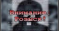 В Омской области третий день ищут пропавшую несовершеннолетнюю