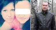 Зарезавший жену и падчерицу омич сам признался в своём преступлении