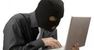 Хакеры из Индонезии отомстили Австралийцам за «прослушку»