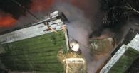 В Омске на улице Дружбы сгорел дом: есть жертвы