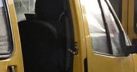 Проезд в омских маршрутках может подорожать до 23 рублей
