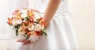 В последний день 2015 года в Омске поженились 11 пар