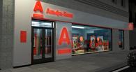 Альфа-банк заплатит штраф до полумиллиона за завал клиентов спамом