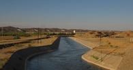 Областные власти намерены все-таки достроить Красногорский гидроузел