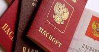 Омичка взяла у подруги паспорт, вклеила в него свое фото и взяла кредит