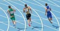 Омский бегун взял золотую медаль на паралимпийском чемпионате мира по легкой атлетике
