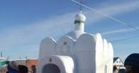 Житель Омской области построил церковь из снега