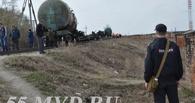 В результате схода вагонов под Омском разлилось 500 литров нефти
