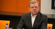 Будет бороться с кризисом: Алексей Кудрин вернется в правительство
