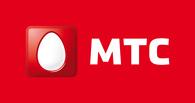 Омские абоненты МТС теперь звонят в HD-качестве