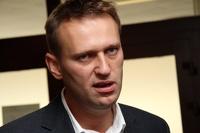 Минюст приостановил регистрацию партии Навального