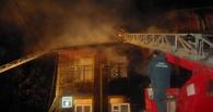 В центре Омска сгорел 140-летний жилой дом
