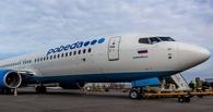 Передумали: «Победа» отказалась от рейсов в Зальцбург через два дня после начала продаж