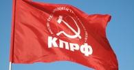Омское отделение КПРФ: Лушову из партии пока не исключили