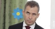 «Они все скромные люди»: на место Павла Астахова претендуют шесть человек