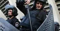 Временный глава МВД Украины ликвидировал «Беркут»