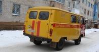 В Ленинском округе Омска произошла утечка газа