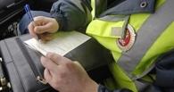 В Омской области суд конфисковал взятку, которую водитель вручил инспекторам ГИБДД возле дома культуры