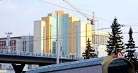 Ректора ОмГУ Якуба допросят по делу о хищении при строительстве корпуса на Фрунзе
