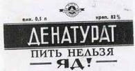 В Омской области жидкостью для розжига отравились 8 человек