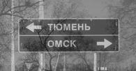 На трассе Тюмень - Омск пенсионер на грузовике протаранил авто, где ехала семья с ребенком
