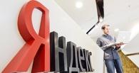 «Они определяют новостную повестку»: в Госдуме намерены приравнять «Яндекс» и Google к СМИ