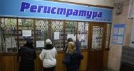 Новых случаев заболевания свиным гриппом в Омске пока не зарегистрировано