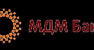 МДМ Банк выплатил более 95 млн рублей вкладчикам Новокузнецкого муниципального банка
